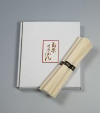 島原素麺400g(8束)